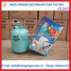 helium balloons wholesale