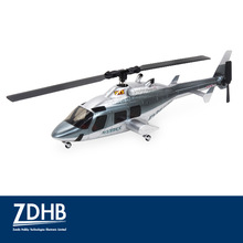DTS F130 BL Scale Flybarless Bell RC Helicopter