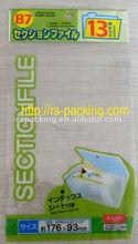 cd/dvd case recycled cellophane bag