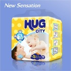 Girl and boy baby diaper for feeling free wholesale in China LB054