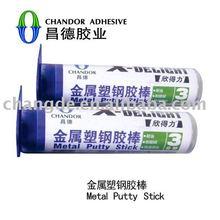 Metal Epoxy Putty Stick (Epoxy putty adhesive )