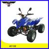 250cc ATV quad bike china 250cc sport atv with CE (A7-32)