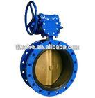 di/ci pn10/pn16 electric water valve flow control good quality