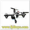 Toys Market In Shantou 310B 2.4ghz X4 3D 6-Axis Gyro RC Quadcopter Intruder UFO With Camera