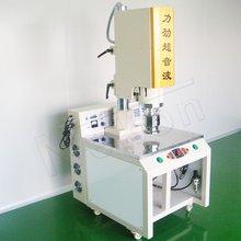 4200-5600w high power ultrasonic welding machine