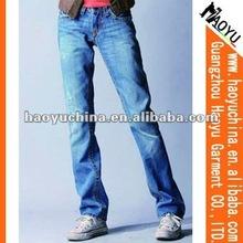 2015 fashion raw japanese denim jeans for men (HYM1006)