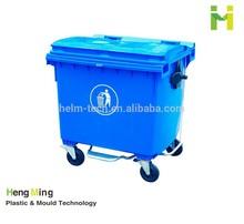 660L Industrial Durable Recycling Plastic Waste Bin