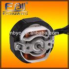 Shaded pole motor Yj5812