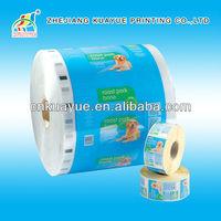 Plastic Film Roll, Food Packaging Plastic Roll Film, Plastic Roll Film