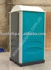 China HUIDA Environmental-Friendly Plastic and Fiberglass mobile portable toilet