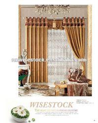 Decoration Curtain