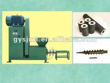 straw biomass briquette machine at good value
