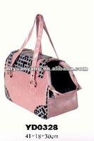 2015 Strong Luxury Pet Carrier Bag Wholesale Dog BAG Pet Bag