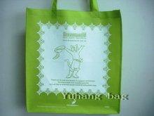 Fashion design heat sublimation printing PET shopping bag