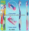brand name toothbrush