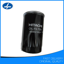 Genuine 4658521RCP engine oil filter