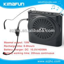professional mini audio amplifier for pc KM-671