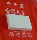 prediam stone decoration stone