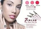 Goochie magic permanent makeup pink up lip gloss
