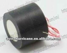 Ultrasonic distance sensor