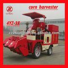4YZ-3X mini type combine corn harvester