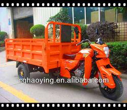 2013 200cc three wheel (Item number:HY200ZH-2G)