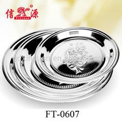 New design Stainless steel round flower tray/flower tray/round tray