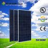 Bluesun popular photovoltaic solar panels 250 watt