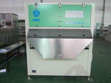 mineral processing machine/color sorter/separation machine