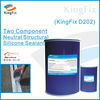 Two part RTV silicone potting sealant for anion generator
