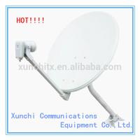 ku band satellite dish antenna/offset antenna dish 75cm