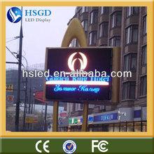 6 digit 7 segment led display football stadium perimeter led screen display