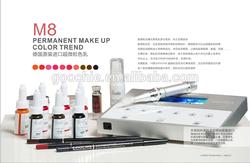 Medical Graced Digital Permanent Makeup Tattoo Machine