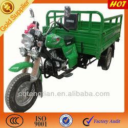 2014 New China Three Wheel Tricycle