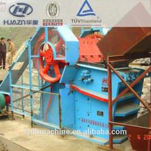 Hot Sale Machinery Stone Jaw Crusher China Supplier