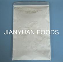 Food Grade Pea Dietary Fiber Powder
