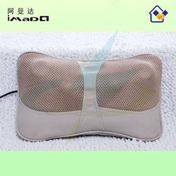 iMADA Car light massage pillow