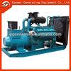 Chinese manufacturer! Jichai 800kw diesel engine generator set for sale
