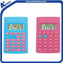8 Digit Mini Promotion Calculator