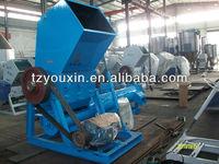 800blue crusher and Cleaning barrel washing/cutting and washing/plastic waxhing machine