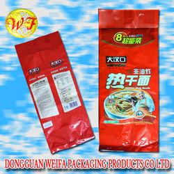 Food Grade Plastic Bag, Quality Printing Plastic Bag