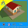 modern steel villa(CHYT-V025)