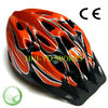 road cycling helmets,best bike helmet,bike helmet in sale