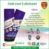 lubricate same quality as wd40 china