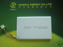Fleet tracking battery/Fleet tracking battery pack/Fleet tracking rechargeable battery