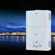 bath water heater JSD-BA