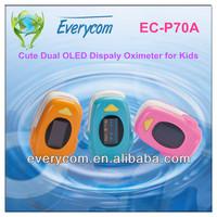 EC-P70A Finger Infant spo2 Portable Electric Light-Weight Pediatric Oximeter