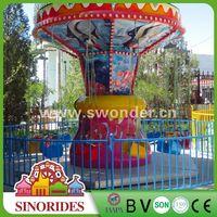 Luxury mini flying chair rides playground children ride,playground children rides