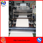 Laminating Pe onto paper roll for making paper cup raw material