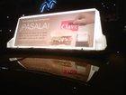 taxi top advertising light box